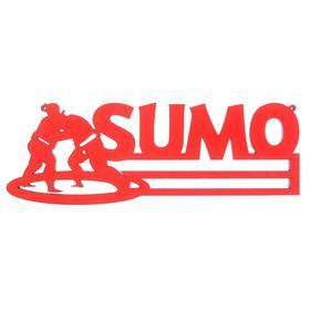 Медальница 'Сумо' Ош