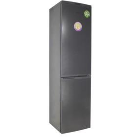 Холодильник DON R-299 G, двухкамерный, класс А+, 399 л, цвет графит