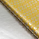 "Плёнка с металлизированная ""Узоры"", цвет желтый, 50 х 70 см"