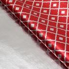 """Плёнка с металлизированная """"Ромбы"""", цвет красный, 50 х 70 см"""