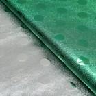 """Плёнка с металлизированная """"Короны"""", цвет зеленый, 50 х 70 см"""