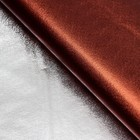 Плёнка с металлизированная, цвет медный, 50 х 70 см