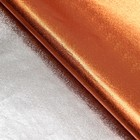 Плёнка с металлизированная, цвет оранжевый, 50 х 70 см
