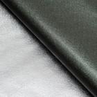 Плёнка с металлизированная, цвет зеленый, 50 х 70 см