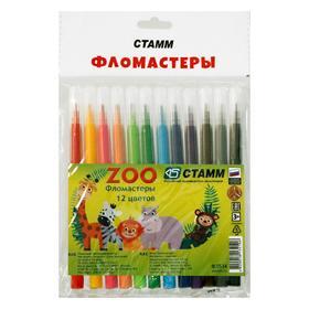 Фломастеры 12 цветов ZOO, вентилируемый колпачок, смываемые, длина линии письма 400 м, толщина 1 мм, европодвес
