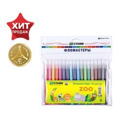 """Фломастеры 18 цветов Стамм """"ZOO"""", смываемые, линия письма 400 м, пакет, европодвес"""