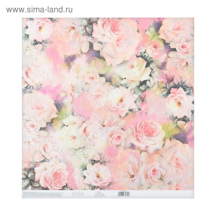Бумага для скрапбукинга с клеевым слоем «Цветочный вальс», 30,5 × 32 см, 250 г/м