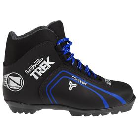 Ботинки лыжные TREK Level 3 NNN ИК, цвет чёрный, лого синий, размер 36