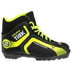 Ботинки лыжные TREK Omni 1 NNN ИК, цвет чёрный, лого лайм неон, размер 45