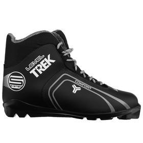 Ботинки лыжные TREK Level 4 SNS ИК, цвет чёрный, лого серый, размер 36
