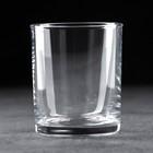 Стакан для виски «Стамбул» 250 мл
