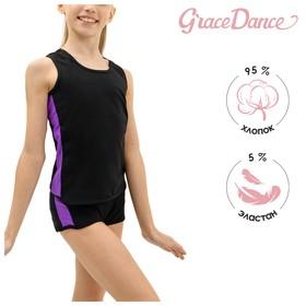 Майка-борцовка с лампасами, размер 30, цвет чёрный/фиолетовый Ош