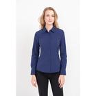 Рубашка женская, цвет тёмно-синий, размер 40