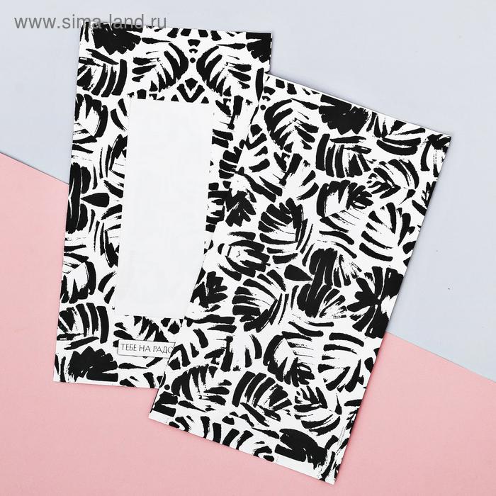 Пакетик подарочный «Тебе на радость», 16 × 30 × 6 см