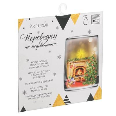 Переводки на посуду (холодная деколь) «Теплый праздник», 14,1 × 14,1 см