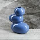 """Ваза """"Сбалансированные камни"""", синий цвет, 21 см, керамика - Фото 1"""