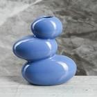 """Ваза """"Сбалансированные камни"""", синий цвет, 21 см, керамика - Фото 3"""