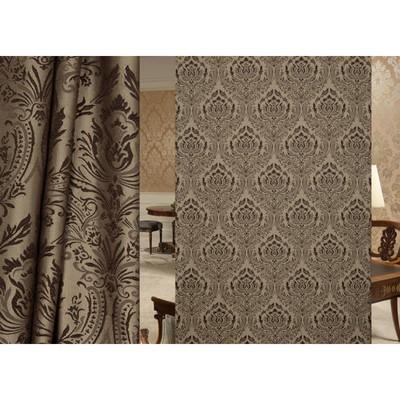 Портьерная ткань ширина 280 см куплю ткань в караганде