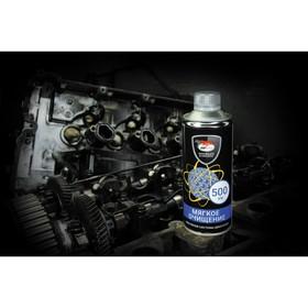 Мягкая промывка двигателя ВМП iMAGNET, 350 мл, на 200-500км, 5102 Ош