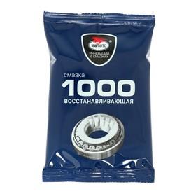 Смазка ВМП МС 1000 многофункциональная, 80 г Ош