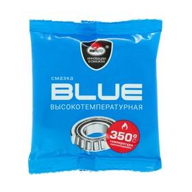 Смазка ВМП МС 1510 BLUE высокотемпературная комплексная литиевая, 50 г Ош