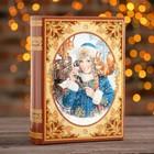"""Подарочная коробка """"Снегурочка с белочками"""", с игрой, 19 x 7 x 25 см"""