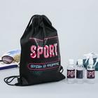 Набор для басcейна «Спорт»: сумка, бутылочки для шампуней