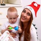 Новый год, подарочный набор для мамы и ребёнка «Новогоднее чудо», 2 предмета: колпак новогодний + погремушка - Фото 6