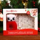 Новый год, подарочный детский набор «Мишка»: погремушка + прорезыватель