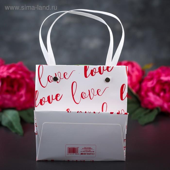"""Пакет ламинированный """"Любовь"""", белый, люкс, 14,5 х 4 х 13 см"""