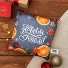 """Подушка антистресс, новогодняя """"С Новым годом"""" апельсины"""