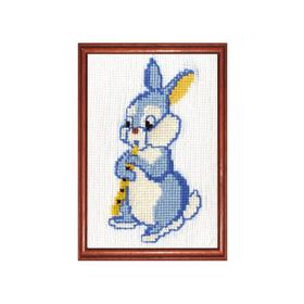Набор для вышивания «Зайчишка»