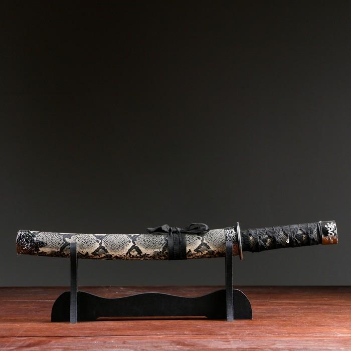 Сувенирное оружие Катана на подставке, бежевые ножны под змеиную кожу, 47см