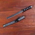 Сувенирное оружие «Катана», серые ножны под гепарда, 47см