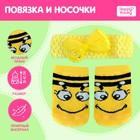 Повязка и носочки для пупса «Пчёлка»