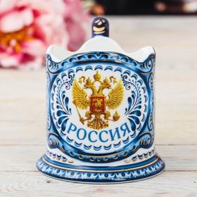 Подстаканник «Россия»