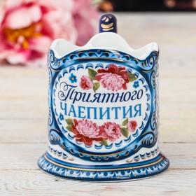 Подстаканник «Приятного чаепития»