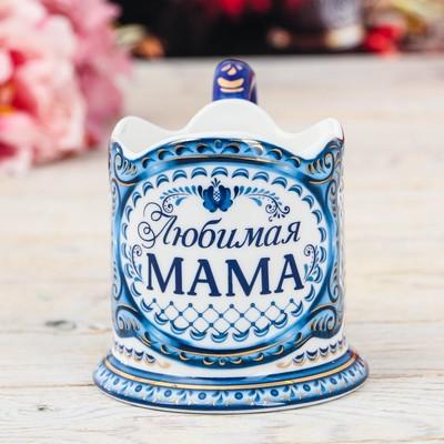 Подстаканник «Любимая мама»