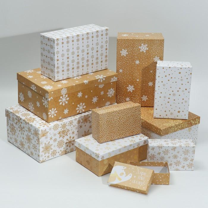 Набор коробок 10 в 1 «Снежинки», 12 × 7 × 4 - 32.5 × 20 ×