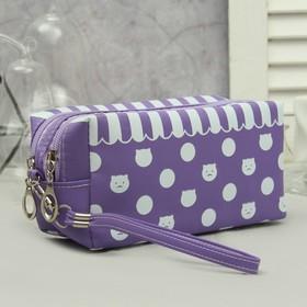 Косметичка, 2 отдела на молниях, с ручкой, цвет фиолетовый Ош