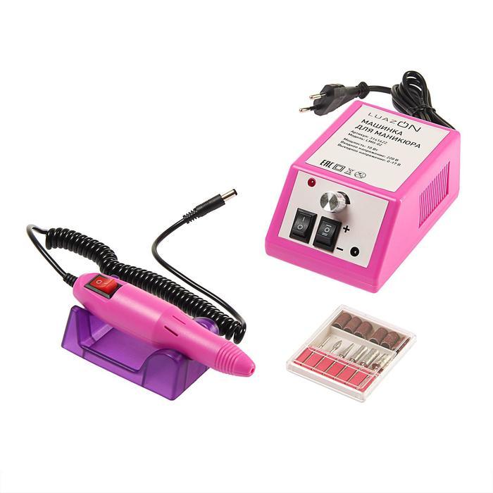 Аппарат для маникюра LuazON LMH-02, 6 насадок, до 20000 об/мин, 12 Вт, розовый
