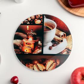 Доска разделочная Доляна «Кофе», d=20 см