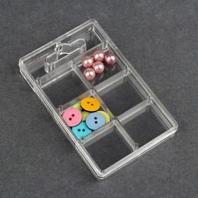 Контейнер для рукоделия с подвесом, 6 отделений, 9,5 × 6 × 1,5 см Ош