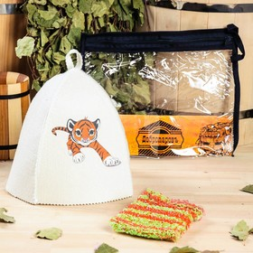 Набор для бани детский 'Тигр' в косметичке: шапка с принтом, мочалка Ош