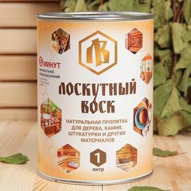 Влаго-биозащитная пропитка 'Лоскутный воск' 1л, железная банка Ош