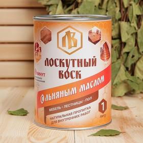 Влаго-биозащитная пропитка 'Лоскутный воск', с льняным маслом, 1л Ош