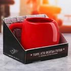 Кружка боксёрская перчатка «Красная», 600 мл - Фото 4