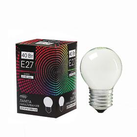 Лампа накаливания Luazon Lighthing E27, 40W, для белт лайта, белая, 220 В Ош