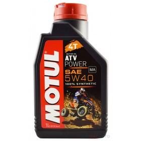 Масло моторное Motul ATV POWER 4T 5W40, 1 л 105897 Ош