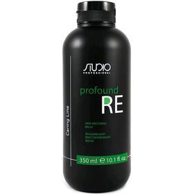 Бальзам для восстановления волос Studio Professional Profound Re, 350 мл